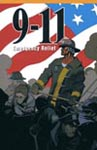 911 Emergency Relief Alternative Press